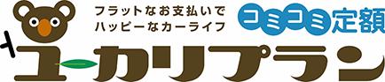 ユーカリプラン ロゴ